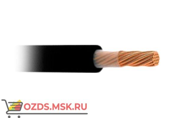 КГ 1х50: Кабель