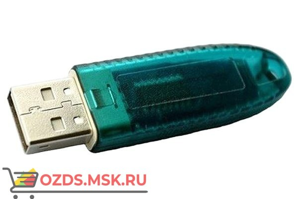 Macroscop МС-РО-00166 Электронный ключ Guardant