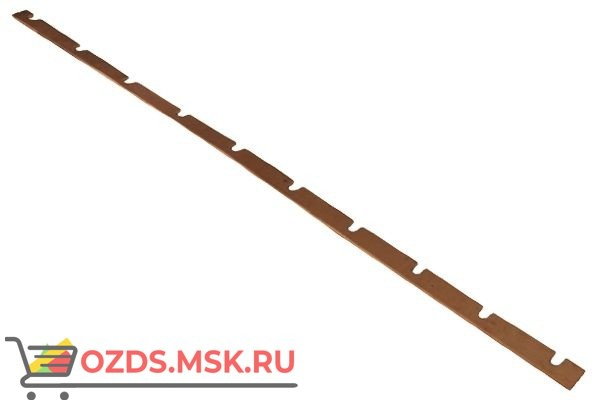 Osnovo SP-Rail/10 Заземляющая шина