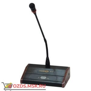 Тромбон СМ-10 Микрофон