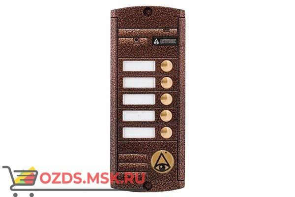 Activision AVP-455 (PAL) (медь): Видеопанель