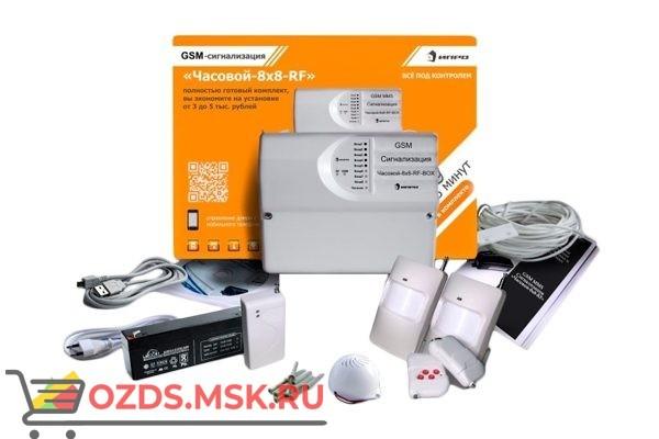 """Ipro GSM-сигнализация """"Часовой-8х8-RF BOX"""" беспроводной набор, ПРОФИ"""