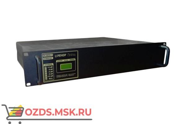 РЕЧОР БУМ-240/4 Блок усиления мощности на 4 зоны