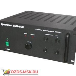 Тромбон-УМ4-600: Усилитель мощности