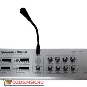 Тромбон ПЗВ-4: Пульт звукового вещания