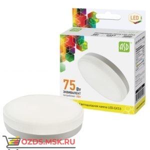 ASD LED-GX53-standard 8Вт 3000К 720Лм: Лампа