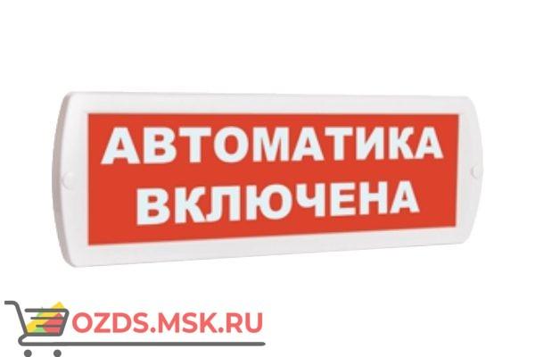 SLT Топаз 12 АВТОМАТИКА ВКЛЮЧЕНА: Световое табло