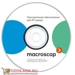 Macroscop ML: Программное обеспечение
