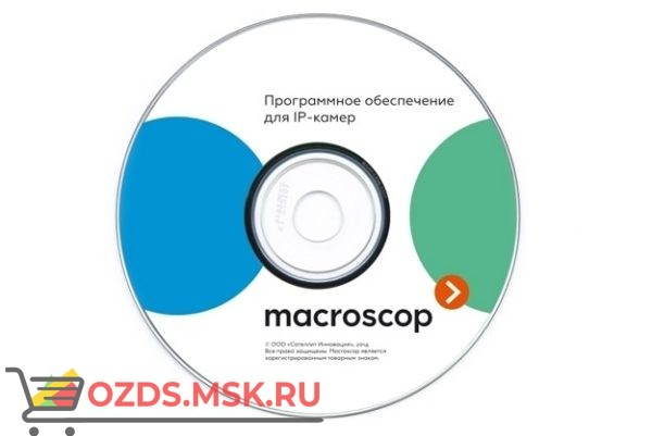 Macroscop ML: Программное обеспечение