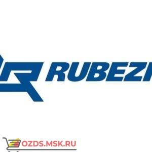 Рубеж FireSec (ПО)  (+ Администратор): Оперативная задача