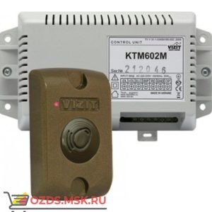 Vizit КТМ602F: Контроллер ключей