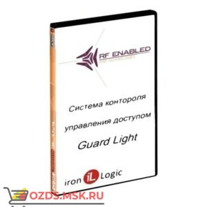 Iron Logic Guard Light-1100L: Лицензия