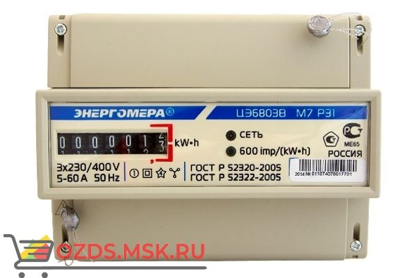 Энергомера101003001011074 ЦЭ 6803В/1 1Т 220/400V 5-60А  4пр М7 Р31: Счетчик 3ф