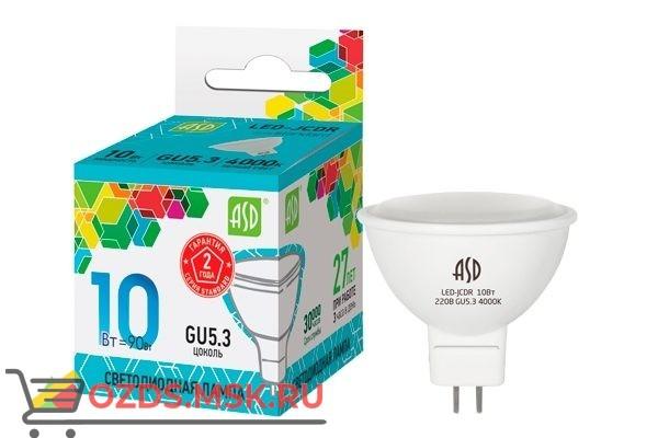 ASD LED-JCDR-standard 10вт GU5.3 4000К 900Лм: Лампа
