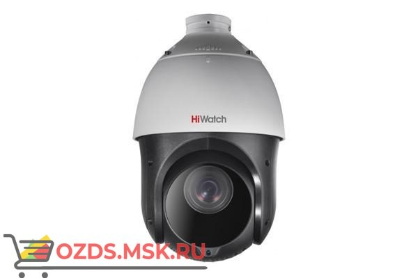 HiWatch DS-T265 HD-TVI камера