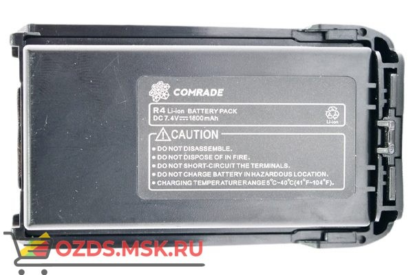 Comrade R4АКБ Тип  Li-Ion Ёмкость 1800 мАч