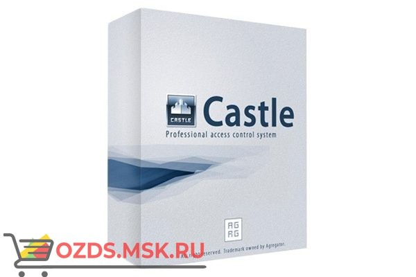 Castle Расширение с 1000 до 10000 карт доступа