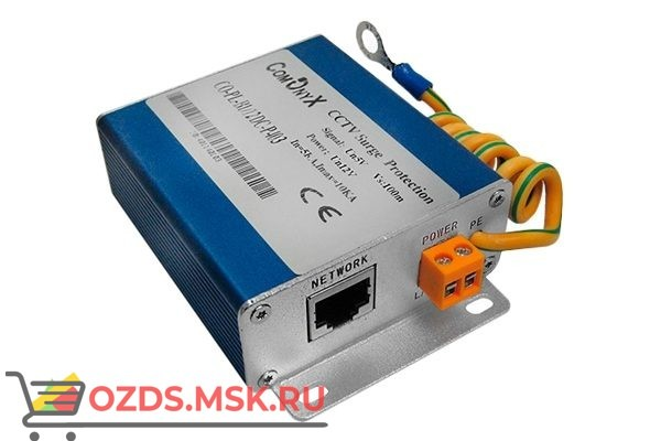 CO-PL-B1/12DC-P403 Грозозащита линии 12В и линии Ethernet.