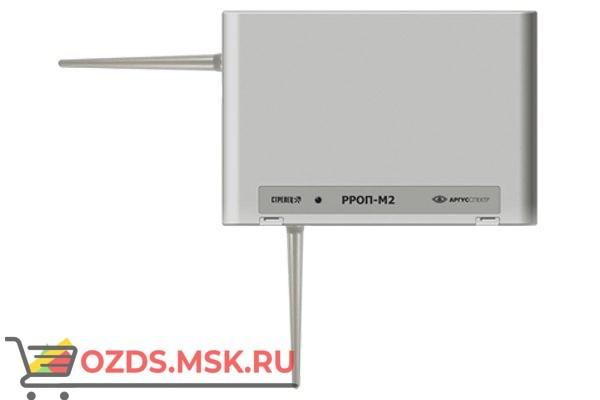 Аргус-Спектр РРОП-М2 (Стрелец®), Прибор приемно-контрольный охранно-пожарный