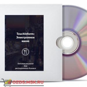 ТачИнформ Электронное меню: Программное обеспечение