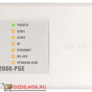 Болид С2000 PGE Устройство оконечное объектовое