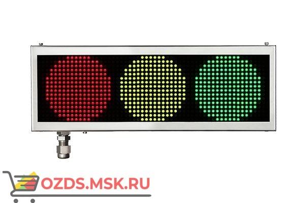 Эридан ЭКРАН-ИНФО-RGB-Н 12-24VDC Табло