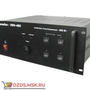 Тромбон-УМ4-480: Усилитель мощности