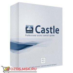 Castle Расширение с 50 до 1000 карт доступа
