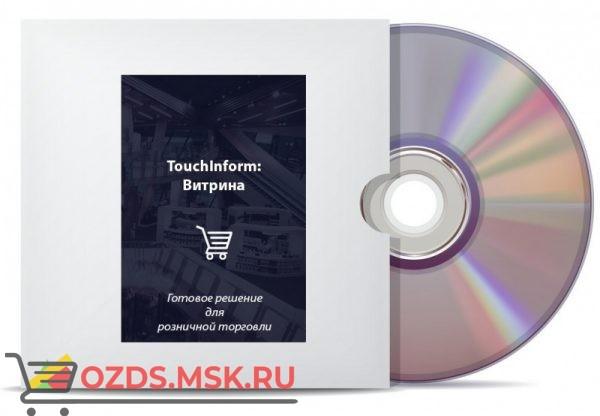 ТачИнформ Витрина: Программное обеспечение