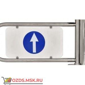 Ростов-Дон АК81С Дуга на калитку (левая)