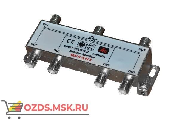 REXANT 05-6004 Делитель сигнала