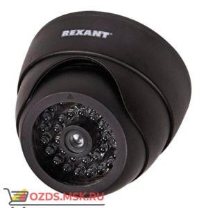 REXANT (45-0230): Муляж камеры