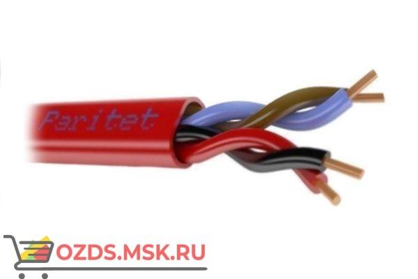 Паритет КСВВнг(А)-LS 2х2х1,38 мм: Кабель