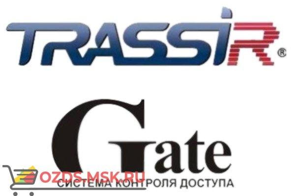 TRASSIR GATE-4000N Интеграция со СКУД Равелин