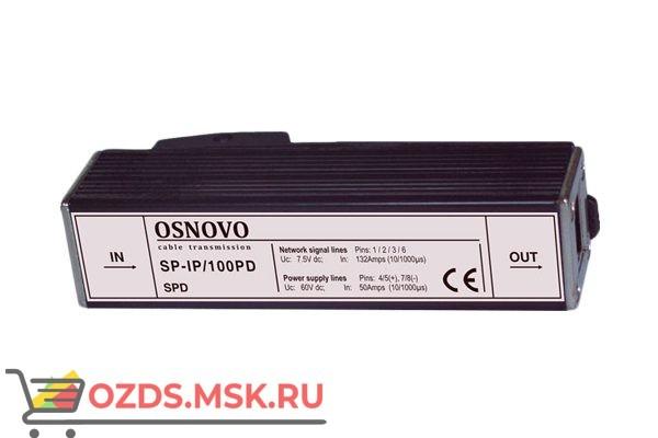 Osnovo SP-IP/100PD Устройство грозозащиты