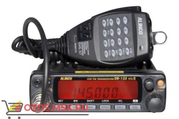 ALINCO DR-135T MKIII Радиостанция