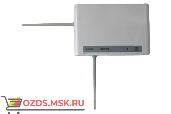 Аргус-Спектр РРОП 2 Радиорасширитель