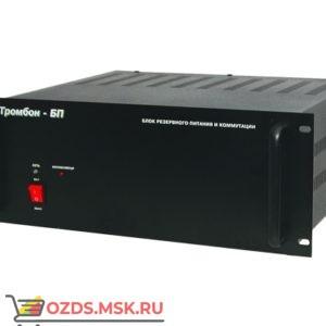 Тромбон-БП-21 Блок питания и коммутации