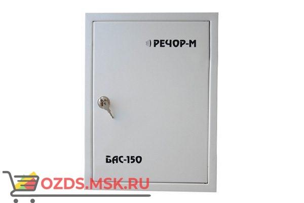 РЕЧОР БАС-150 Центральный блок