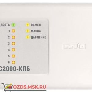 Болид С2000 КПБ Контрольно-пусковой блок
