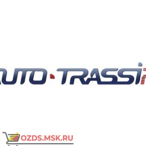 AutoTRASSIR-200/3 Система распознавания автономеров