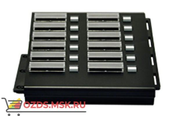 Inter-M RM-6012KP Клавиатура дополнительная