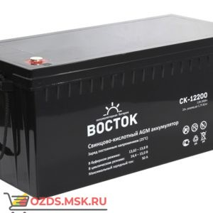 Восток СК-12200 Аккумулятор