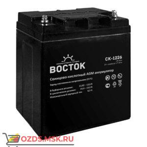 Восток СК-1226 Аккумулятор