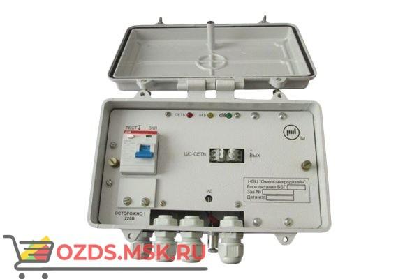 Омега-Микродизайн ББП 12/0,66 (12/0,66з) уличный блок питания с защитой. (с)