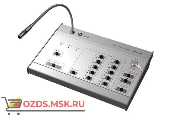 МЕТА 8581-20К Пульт