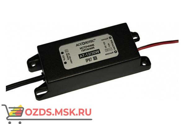 AccordTec AT-1230W Блок питания