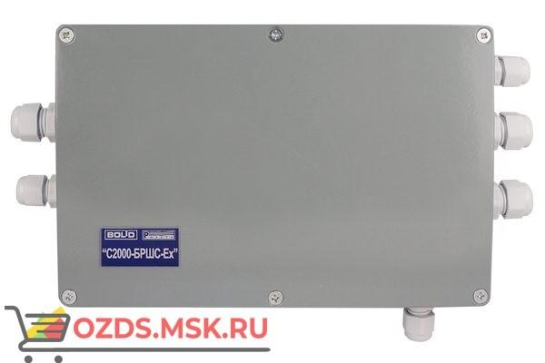 Болид С2000 БРШС-Ex Блок расширения шлейфов сигнализации с поддержкой ДПЛС