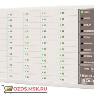 Болид С2000 БИ исп.02 Блок индикации со встроенным считывателем ТМ