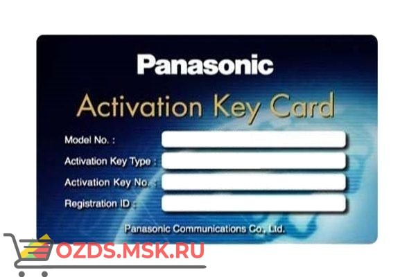 Panasonic KX-VCM206W WEB: Ключ активации